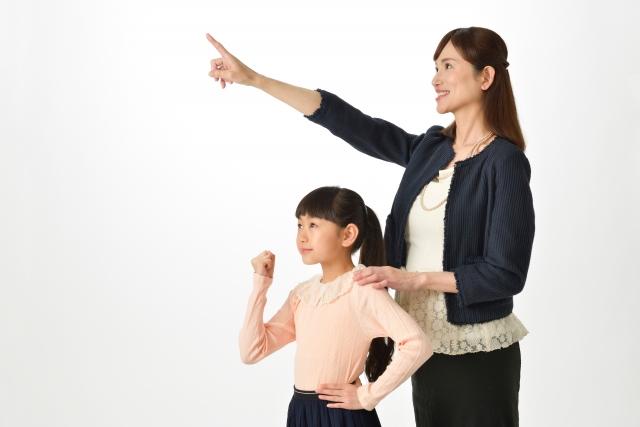 子供の習い事の応援