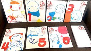 赤ちゃん英語CD教材