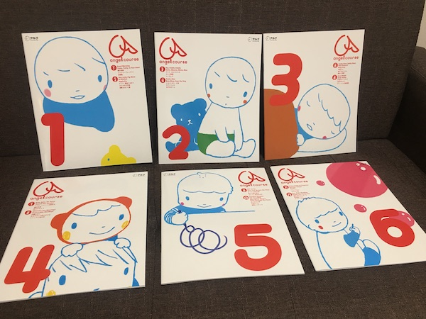 赤ちゃんCD英語教材のブックレット