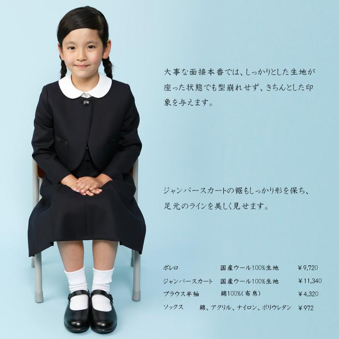 女の子の受験の服装